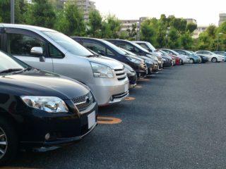 駐車場不足