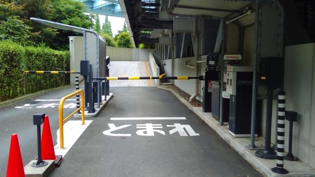 ゲート式駐車場の例