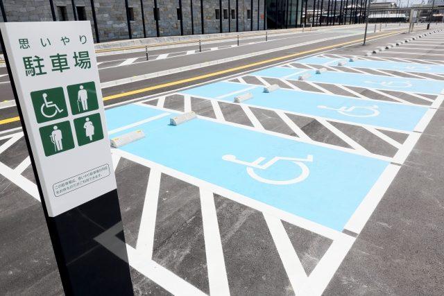身障者専用駐車場