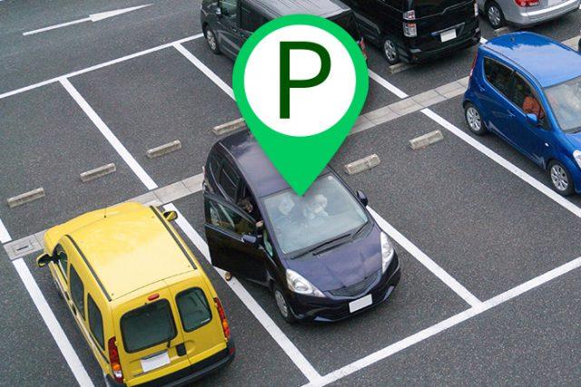 駐車場シェアリング
